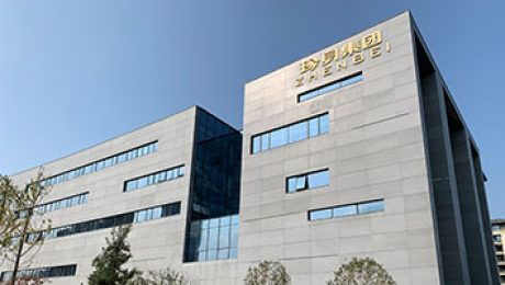 贝盛控股全球新总部启用 开启高质量发展新征程