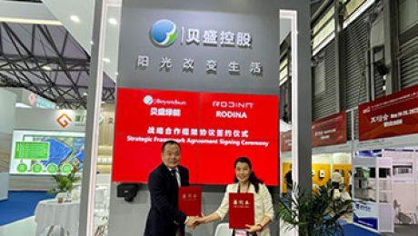 贝盛绿能与RODINA签署1.2GW组件供应合作框架协议