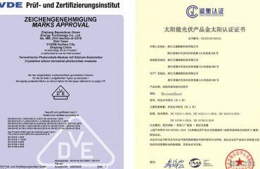 贝盛绿能DuDrive Max系列高效组件获得德国VDE及鉴衡CGC双认证